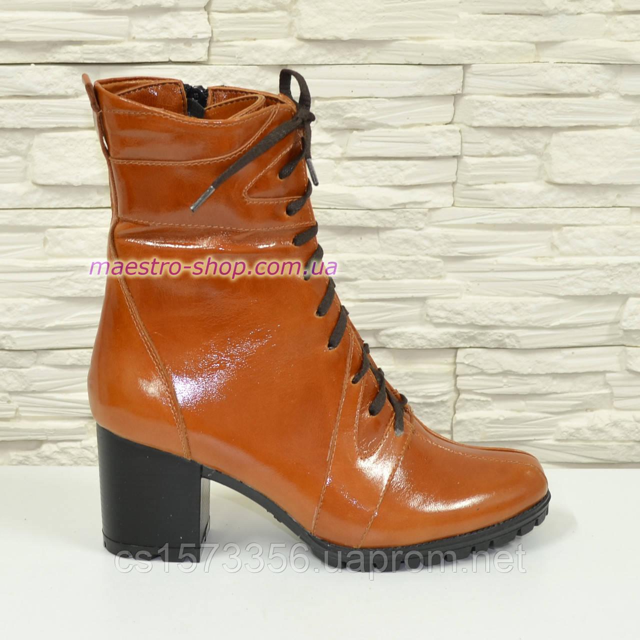 Ботинки зимние кожаные рыжие на устойчивом каблуке