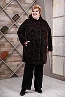 Пальто зимнее женское больших размеров в 2х цветах с капюшоном В-1087 Kelly-PL, фото 1