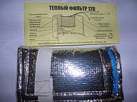 Обогреватель топливного фильтра тонкой очистки