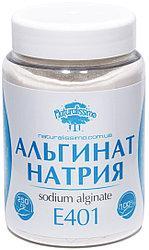 Альгинат натрия (Разрешенная, безопасная добавка Е401), 250 г