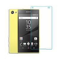 Защитное стекло Glass для Sony Xperia Z5 Compact E5823