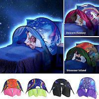 """Палатка """"Звездное небо"""", крепится на кровать, в сумке 46*46см"""
