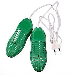 """Электрическая сушилка для обуви """"Ботинок"""""""