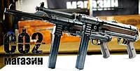 Umarex Legends MP German (MP40) CO2 BB 4,5mm