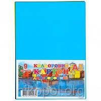 Цветной картон для аппликаций 9 листов А5