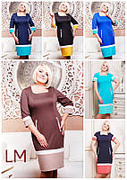 """Платье женское батал """"Катрина"""" бирюза 50,52,54,56, 58 р синее коричневое черное на работу"""