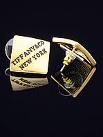 15х15 мм Серьги-гвоздики (Пуссеты) оттенок: Золотистый, позолоченные, вставка: Без вставки, укр 026715