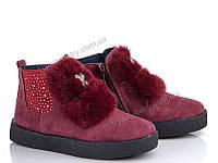 Детская весенняя обувь оптом. Детская демисезонная обувь бренда GFB (Канарейка) для девочек (рр. с 32 по 37)