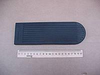 Накладка на педали МТЗ газа (длинная) (А13.36.001), фото 1