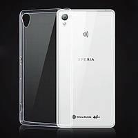 Ультратонкий чохол для Sony Xperia Z5