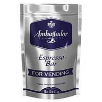 Кофе растворимый Ambassador Espresso Bar 200 гр для вендинга