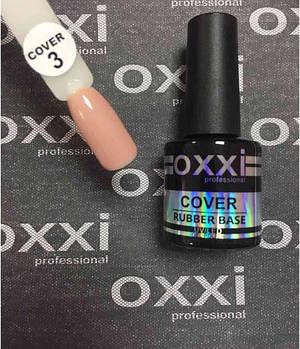 OXXI Cover Base №3 - камуфлирующая база-корректор для гель-лака (бежевая), 8 мл