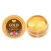 KOELF Gold & Royal Jelly Eye Patch - Патчи гидрогелевые для глаз с маточным молочком