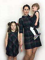 Комплект платьев для мамы и двух дочек, клетка