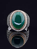 Перстень с хризопразом, вокруг циркон (серебро/золото) 029401 19 р