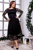 Женский юбочный костюм №159-8165 БАТАЛ