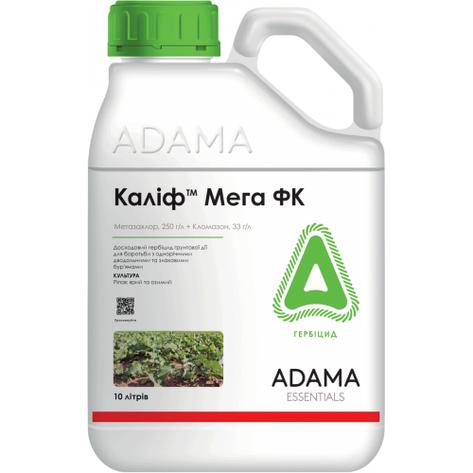Калиф Мега, гербицид, 10 л, фото 2