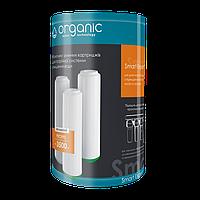 Комплект картриджей Organic Smart Expert для тройных систем очистки воды