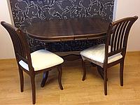 Обеденный комплект-стол 120(150)х80 см и 4 стула