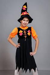Карнавальный костюм Ведьмочка, Волшебница, 4 - 7 лет