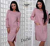 Вязаное женское платье ЛУНА Турция