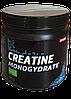 Креатин Creatine Monohydrate Sylach (500g) USA Банка