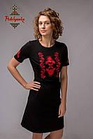 Жіноча сукня Червона Рута