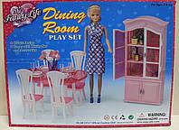 Столовая для кукол серия Глория