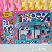 Домик игрушечный 23-24-13,5см, звук, свет, мебель, фигурки, 2вида, на бат-ке,в кор-ке, 74-48-8,5см