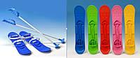 Лижи пластиковы  Bid foot з палками
