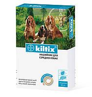 Ошейник Байер Килтикс Bayer Kiltix от блох и клещей для средних собак 48 см