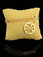 Браслет под золото женский с эмблемой ТТ 17 см. 'FJ' украшения№ 030908