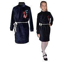 Платье детское Бабочки вышивка стрейч-вельвет