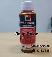 Флуоресцентная краска Trace Brilliant флакон 120 мл TR1133.G.01