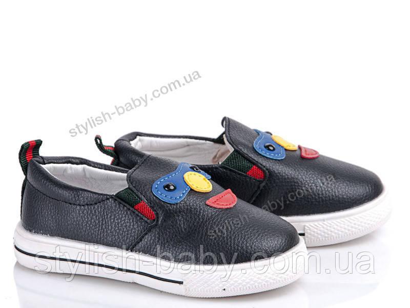 Детская спортивная обувь оптом. Детские кеды - слипоны бренда GFB (Канарейка) для мальчиков (рр. с 22 по 26)