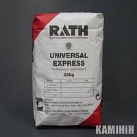 Розчин для заповнювання Universal Express