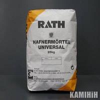 Пічний розчин Universal Hafnermortel