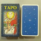 Таро Уэйта Таро (Deluxe, Одесса), Радужное Таро Уэйта ( оригинал ), фото 6