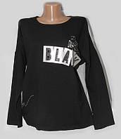 """Кофта женская стильная BLACK со стразами, размеры 48-50 Серия """"BIHTER"""" купить оптом в Одессе на 7 км, фото 1"""