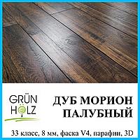 Качественный ламинат толщиной 8 мм Grun Holz Vintage 33 класс Дуб Морион палубный