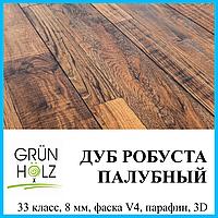 Качественный ламинированный пол толщиной 8 мм Grun Holz Vintage 33 класс Дуб робуста палубный