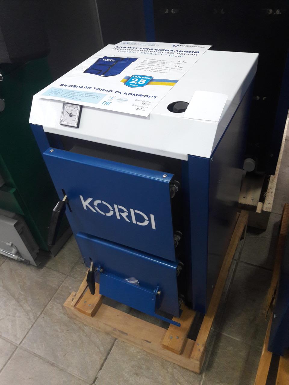 Котел Корди АОТВ -10СТ твердотопливный 10 кВт (6мм)