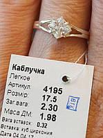 Каблучка срібло кольцо серебро Легкое 4195