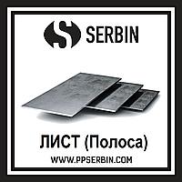 Лист (полоса) ст.08Х17Т (AISI 439) 20х1250х1100