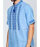 Блакитна Чоловіча вишита Cорочка  з класичним орнаментом  48-54р, фото 3