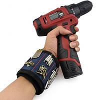 Магнитный браслет для строительных инструментов винтов и шурупов