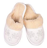 """Тапочки комнатные женские кожаные """"Снежинка"""" белые"""