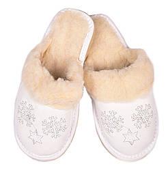 """Тапочки комнатные женские кожаные """"Снежинка"""" белые 36"""