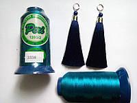 Нитки для машинной вышивки Peri, полиэстер 120D/2, 3000 ярдов, цвет 3338