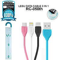 USB кабель iPhone 6 & Micro & Type-C Remax Lesu 3 in 1 Cable RC-050th
